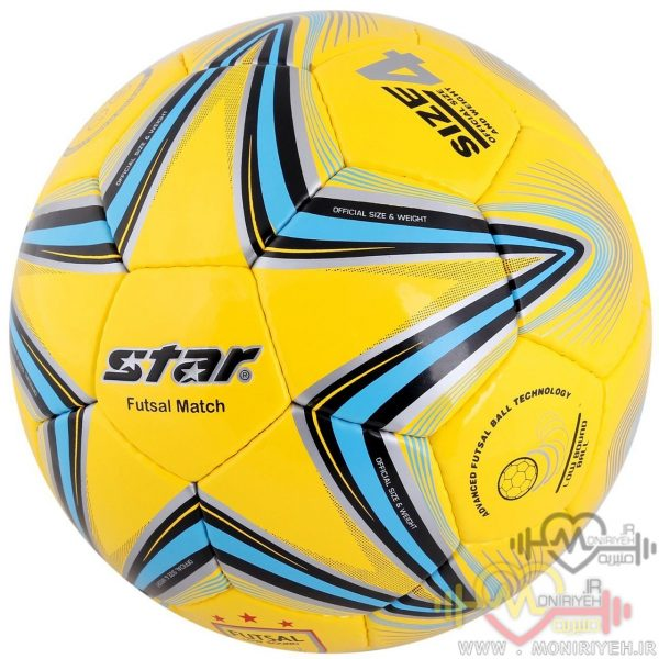 توپ فوتسال استار Star Futsal Match Ball زرد