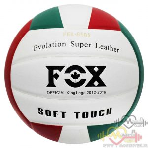 توپ والیبال فاکس مدل Fel 8500