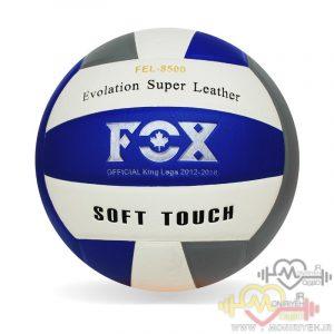 توپ والیبال پرسی Fox 8500