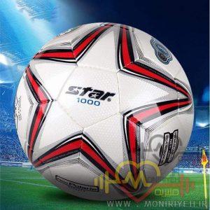 توپ فوتبال star مدل 1000