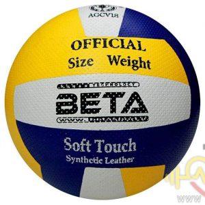 توپ والیبال beta مدل 0028
